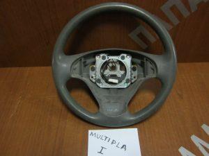 Fiat Multipla 1998-2004 βολάν τιμονιού