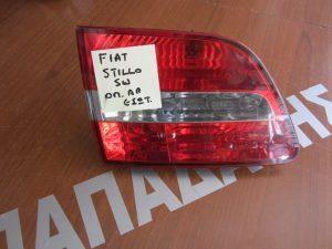 Fiat Stilo 2001-2006 φαναρι πισω αριστερο SW εσωτερικο