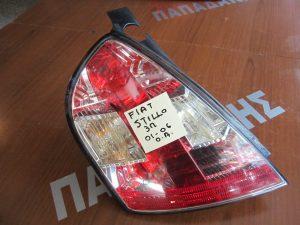 Fiat Stilo 3θυρο 2001-2006 φανάρι πίσω αριστερό