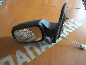 Ford Fiesta 2002-2008 καθρεπτης αριστερος μηχανικος αβαφος