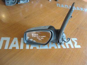 Ford Focus C-Max 2003-2007 καθρέπτης αριστερός ηλεκτρικός ασημί