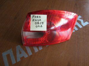 Ford Kuga 2008-2012 φαναρι πισω δεξι