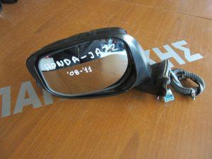 Honda Jazz 2008-2011 καθρέπτης αριστερός ηλεκτρικός χωρίς καπάκι