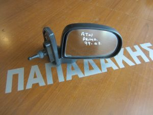 Hyundai Atos Prime 1999-2007 καθρεπτης δεξιος μηχανικος αβαφος
