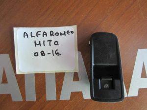 Alfa Romeo Mito 2008-2016 διακόπτης ηλεκτρικός παραθύρων εμπρός δεξιός