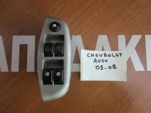 Chevrolet Aveo 2005-2008 διακόπτης ηλεκτρικός παραθύρων αριστερός 4πλός