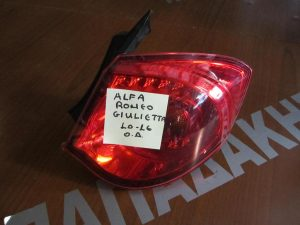 Alfa Romeo Giulietta 2010-2016 φανάρι πίσω δεξί