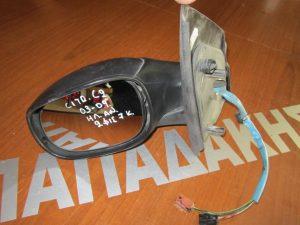 Citroen C2 2003-2009 καθρέπτης αριστερός γαλλικός ηλεκτρικά ανακλινόμενος άβαφος