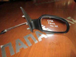 Citroen Saxo 1996-2003 δεξιός καθρεπτης μηχανικός άβαφος