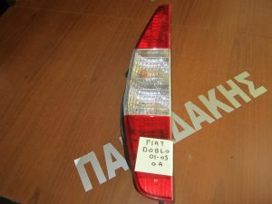 Fiat Doblo 2001-2005 πίσω αριστερό φανάρι