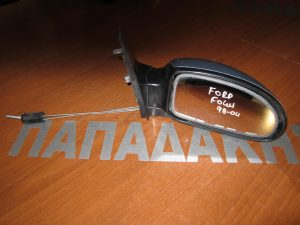 Ford Focus 1998-2004 δεξιός μηχανικός καθρέπτης ασημί