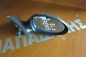 Bmw S3 E92/93 2006-2011 καθρέπτης δεξιός ηλεκτρικά ανακλινόμενος (όχι καπάκι) 3 ακίδες