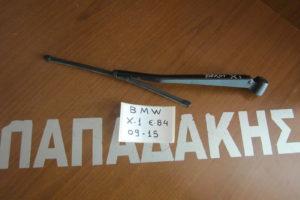 Bmw X1 E84 2009-2015 μπράτσο πίσω καθαριστήρα