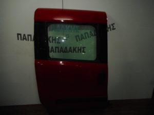 Fiat Doblo 2010-2018 πόρτα πίσω δεξιά συρόμενη κόκκινη