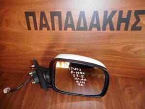 Isuzu D-Max 2007-2013 ηλεκτρικά ανακλινόμενος καθρέπτης δεξιός άσπρος 9 καλώδια με φλας