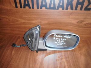 Ssangyong Rexton 2001-2012 ηλεκτρικά ανακλινόμενος καθρέπτης δεξιός ασημί 7 καλώδια