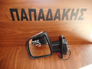 Fiat Doblo Combi/Opel Combo 2010-2018 ηλεκτρικός αριστερός καθρέπτης άσπρος