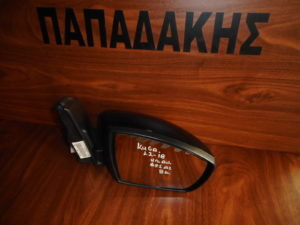 ford kuga 2012 2018 ilektrika anaklinomenos kathreptis dexios mayros 8 akides fos asfaleias 300x225 Ford Kuga 2012 2018 ηλεκτρικά ανακλινόμενος καθρέπτης δεξιός μαύρος 8 ακίδες φως ασφαλείας