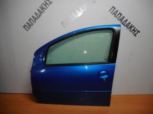 Citroen C1/Peugeot 107/Toyota Aygo 2006-2014 πόρτα εμπρός αριστερή μπλε